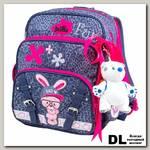 Рюкзак школьный DeLune 55-08