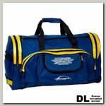 Спортивная сумка Polar П01 Синий (желтые вставки)
