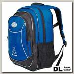 Рюкзак Polar П0089 Синий