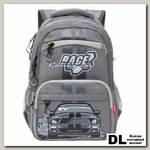 Рюкзак школьный Grizzly RB-054-1 Серый (не отображается на сайте)