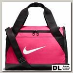 Сумка Nike Brasilia (Extra-Small) Duffel Bag Розовый