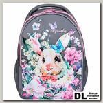 Рюкзак школьный Grizzly RG-868-3 Серый