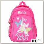 Школьный рюкзак Orange Bear V-53 Paris розовый
