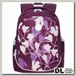 Рюкзак школьный Grizzly RG-067-2 Фиолетовый