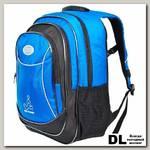 Рюкзак Polar П0089 Голубой
