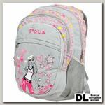 Школьный рюкзак Pola Д017 Серый