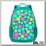 Рюкзак школьный Grizzly RG-063-5 Бирюзовый