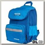 Детский рюкзак Polar П2301 Синий