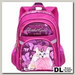 Школьный рюкзак Grizzly Bow RG-663-1/1 (/1 лилово-фиолетовый)