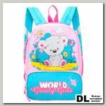 Рюкзак детский RS-899-1