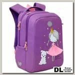 Рюкзак школьный Grizzly RG-166-1 лиловый