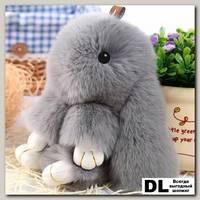 Брелок заяц из меха (серый)