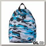 Молодёжный рюкзак BRAUBERG Сити-формат Камуфляж Голубой