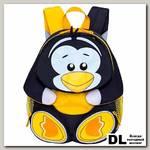 Рюкзак Grizzly RS-898-2 Пингвин
