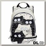 Рюкзак школьный Grizzly RG-068-1 Серый