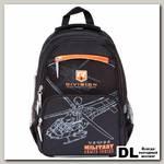 Школьный рюкзак Orange Bear V-55 Helicopter черный