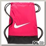 Рюкзак Nike Brasilia Training Gymsack Розовый