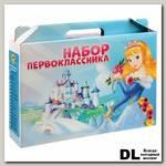 Набор для Первоклассника ПЧЕЛКА 16 предметов для девочек