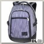 Рюкзак Asgard Серо-фиолетовый Р-455