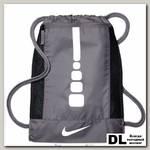 Баскетбольный рюкзак Men's Nike Hoops Elite Basketball Gym Sack Серый