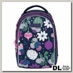 Рюкзак школьный Grizzly RG-967-2 Артишок
