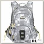 Школьный рюкзак Monkking Patch серый