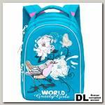 Рюкзак Grizzly RG-868-2 Голубой