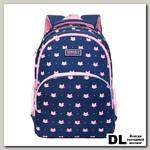 Рюкзак школьный Grizzly RG-160-1/1 (/1 синий)
