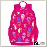 Рюкзак школьный Grizzly RG-163-4 жимолость