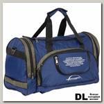 Спортивная сумка Polar П02с Синий (хаки)
