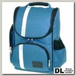 Школьный рюкзак Asgard Р-2401 Бирюза
