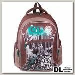 Школьный рюкзак ERICH KRAUSE City Explorer