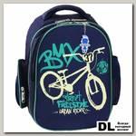 Рюкзак Bagland Pupil 14 л Велосипед