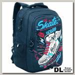 Рюкзак Grizzly RU-132-3 синий