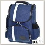 Школьный рюкзак Asgard Р-2401 Синий