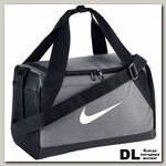 Сумка Nike Brasilia (Extra-Small) Duffel Bag Светло-серый