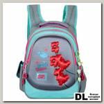 Школьный рюкзак Across Sweet Dream ACR19-CH220-5