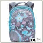Школьный рюкзак Grizzly Flavour Gray RG-767-3
