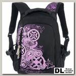 Рюкзак Grizzly Tracery Black-Purple RD-643-2