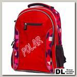 Школьный рюкзак Polar П0082 Оранжевый