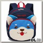 Дошкольный рюкзак Sun eight SE-2675 Собака Тёмно-синий