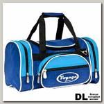 Спортивная сумка Polar С Р209 (синий)