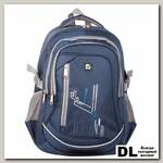 Школьный рюкзак BRAUBERG 30L Старлайт Синий